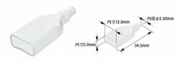 MANGUITO AISLANTE PARA TERMINAL DE CABLE DOBLE HEMBRA TOURMAX  ETP-06   89501013